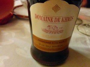vino-marocchino