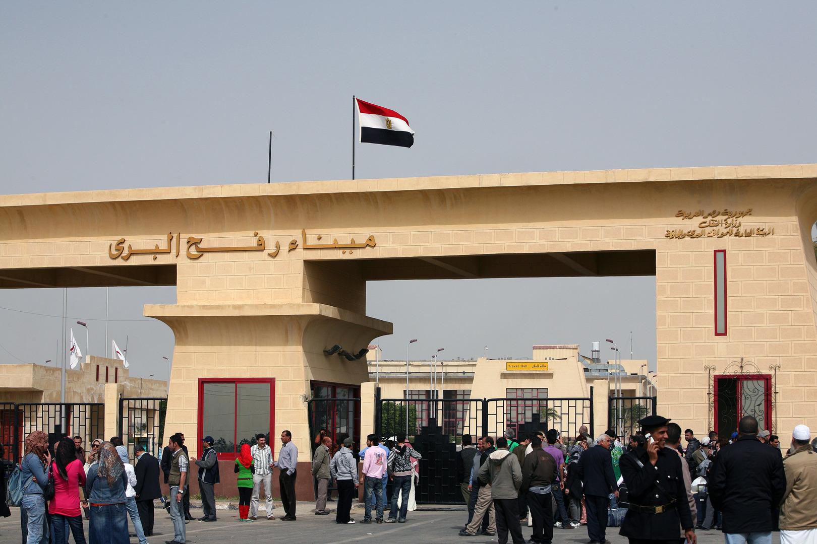 Egitto – Riaperto il valico di Rafah | AFRICA