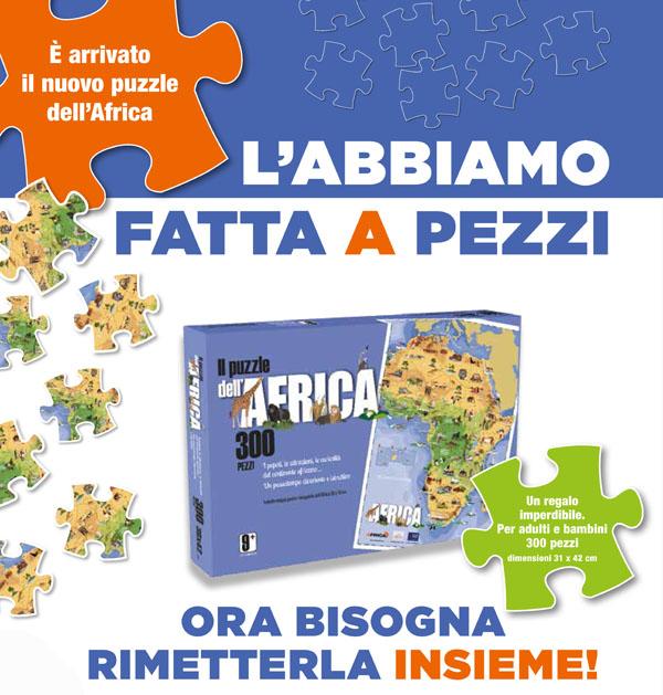 Promo Puzzle 2016