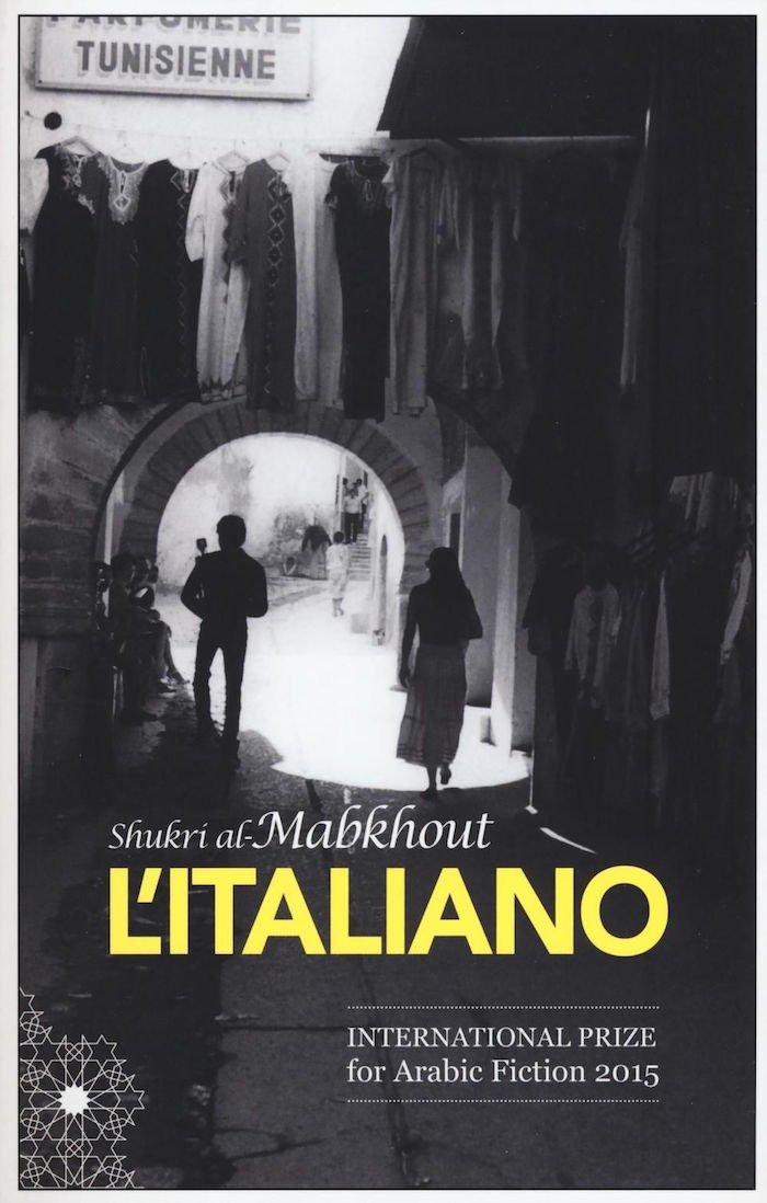 L'Italiano, di Shukri al-Mabkhout