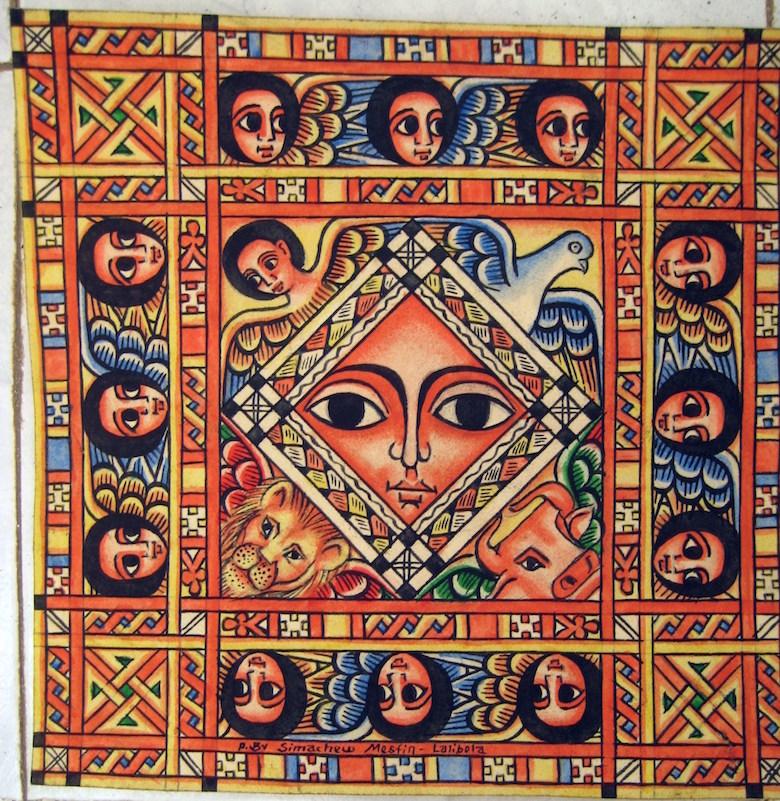 arte etiopia