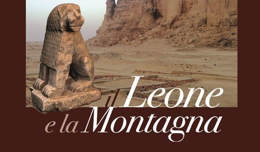 il leone e la montagna